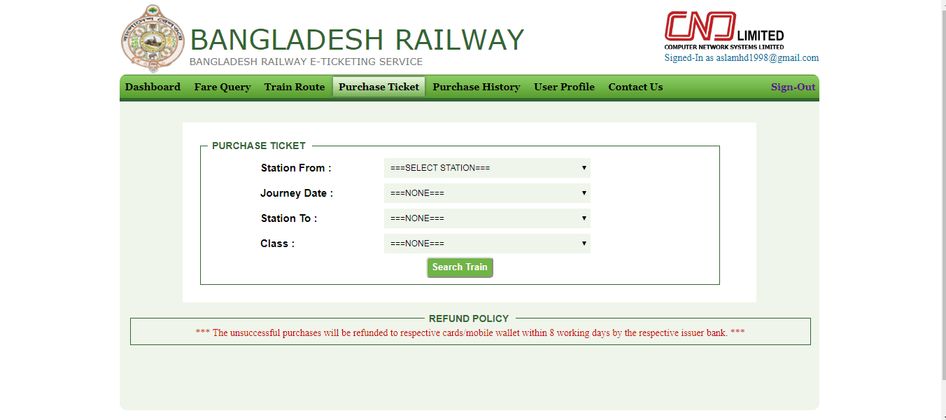 Railway Purchase Ticket