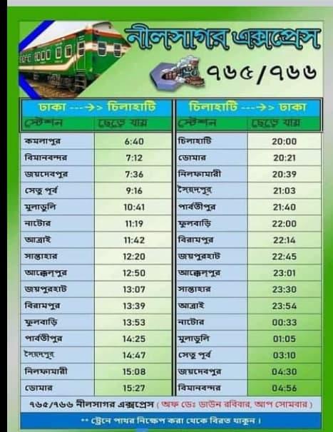 Nilsagar Express Train Schedule
