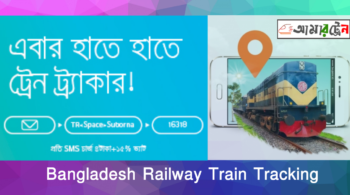 Bangladesh Railway Train Tracking