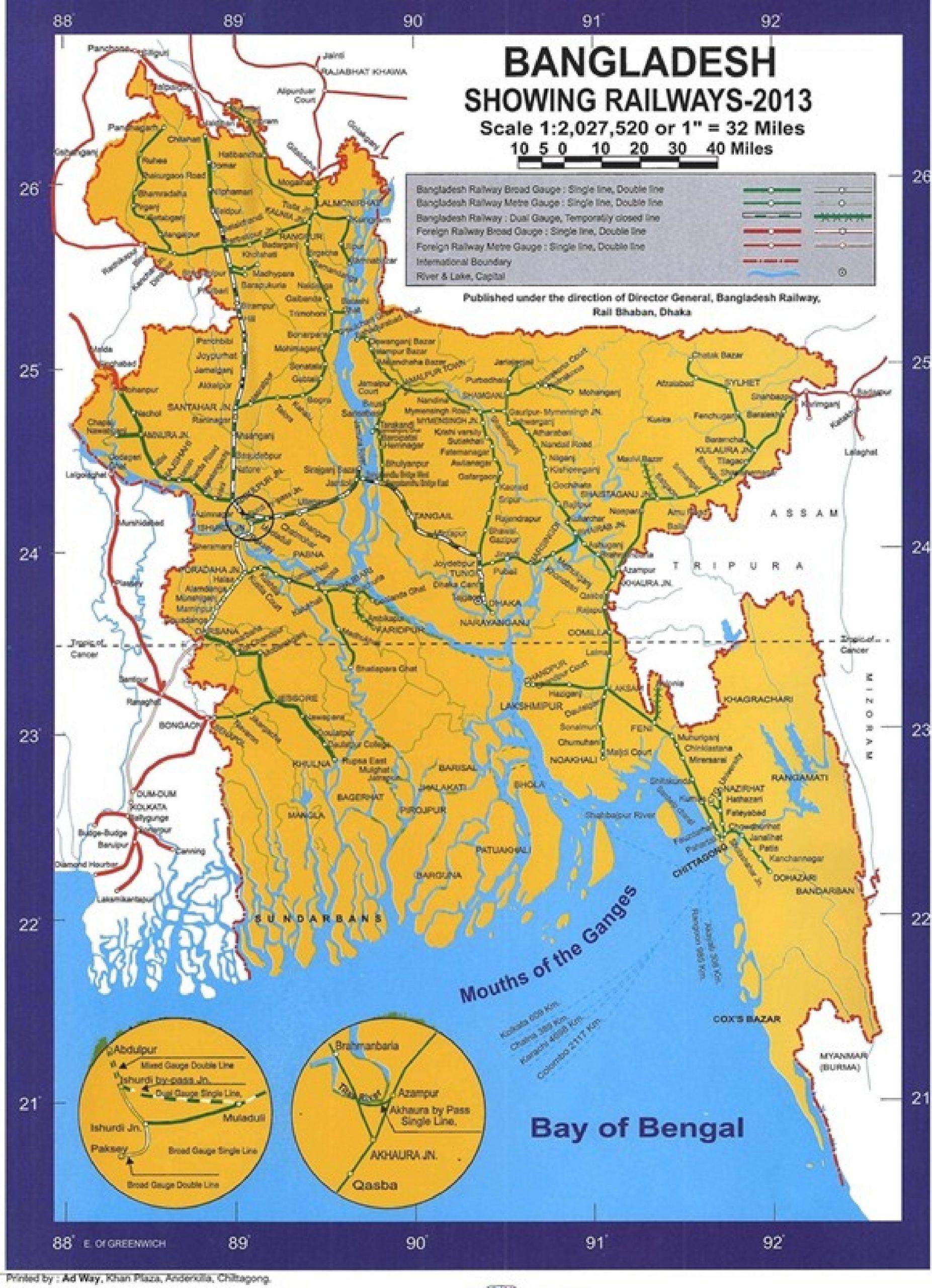 Bangladesh Railway Google Map