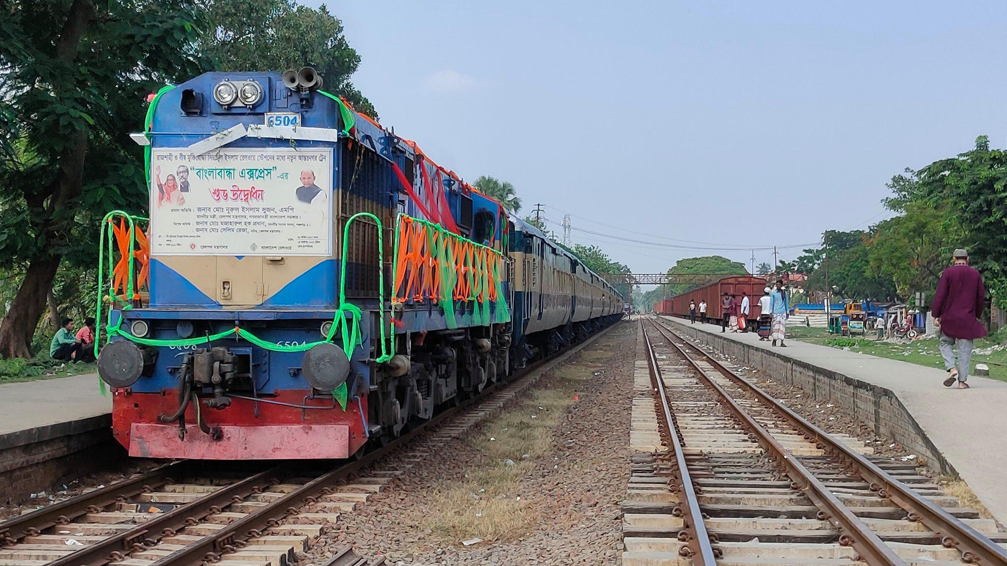 Banglabandha Express Train