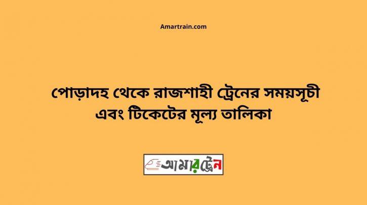 Poradha To Rajshahi Train Schedule & Ticket Price