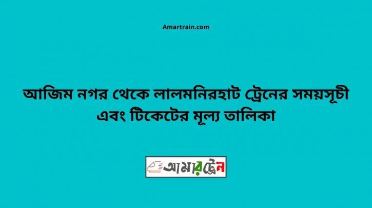 Azimnagar To Lalmonirhat Train Schedule With Ticket Price