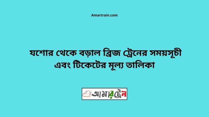 Jessore To Boral Bridge Train Schedule With Ticket Price