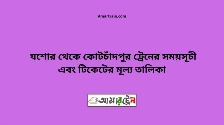 Jessore To Kotchandapur Train Schedule With Ticket Price
