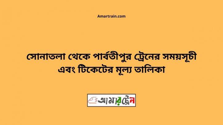 Sonatala To Parbatipur Train Schedule With Ticket Price